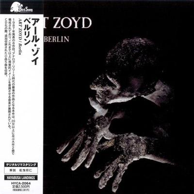 berlin-1987-reedition-2013-cd